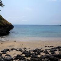 Lagoa Azul,la spiaggia
